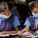 Assam to reopen Educational Institutions
